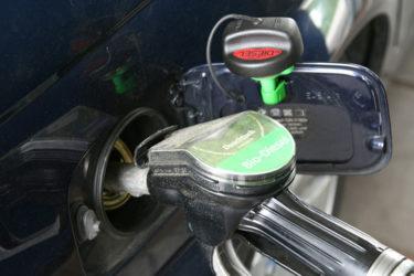 Mittlerweile offiziell zugelassene Informationsdienste informieren Verbraucher in Echtzeit über die günstigste Tankstelle in ihrer Umgebung.